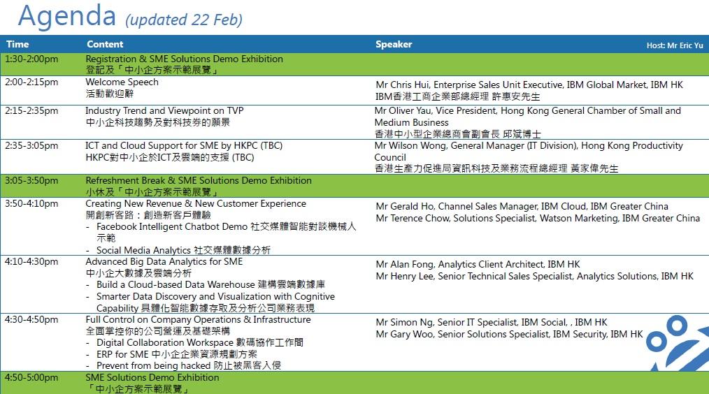 IBM_Tech_Day_201703_Agenda