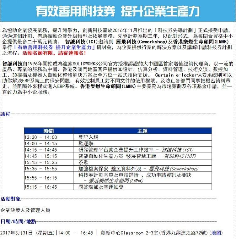 ICT_TVP_Agenda